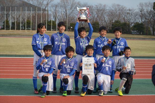 20180225KFA杯U12決勝