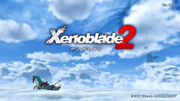 【ゼノブレイド2】ゼノブレイド2はじめました。