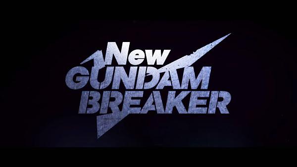 【ガンダムブレイカー】発表されましたNewガンダムブレイカー