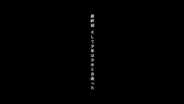 【ゼノブレイド2】クリアしての感想