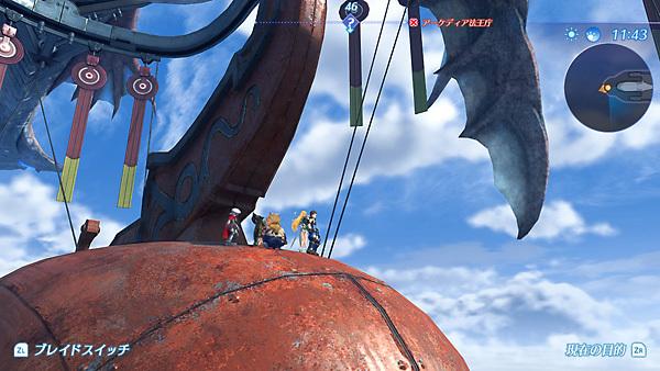 【ゼノブレイド2】山、登れますか?