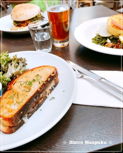 lunch200118-1.jpg