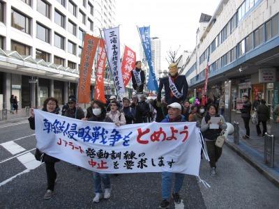 2・17横須賀デモ