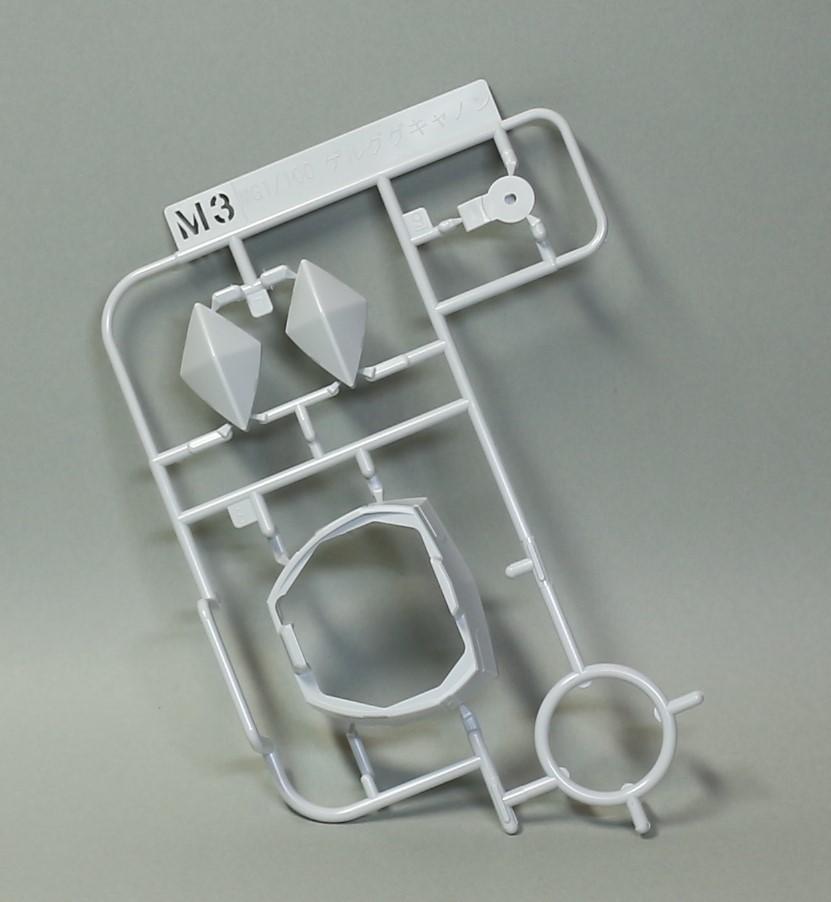 MG-GELGOOG_High_Mobility_Type-UMAs_Custom-13.jpg