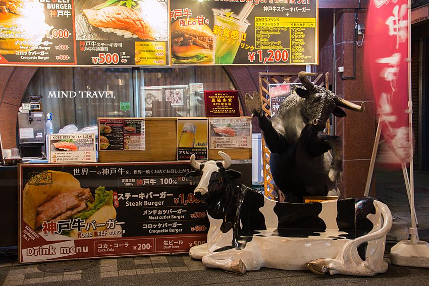 南京町 神戸牛バーガーの店