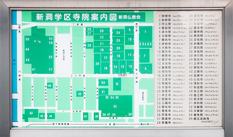 大蓮寺付近 地図