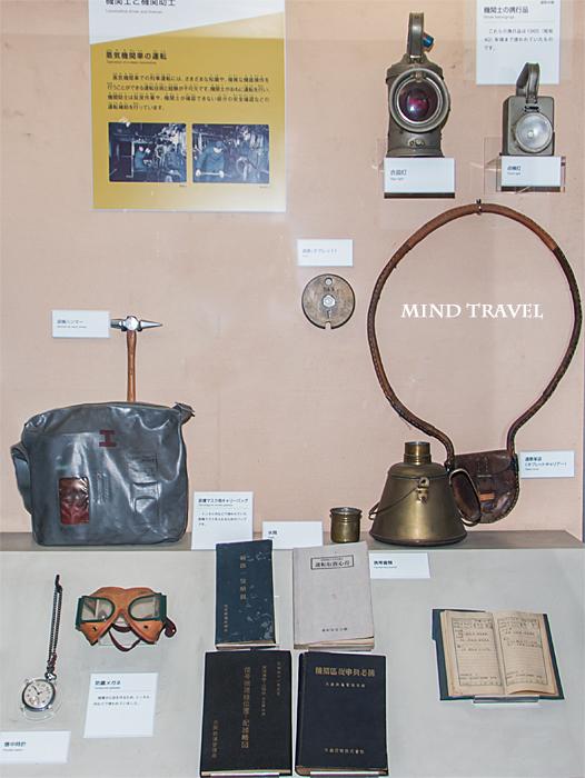 京都鉄道博物館 機関士の携行品