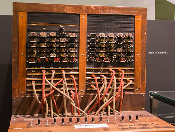 京都鉄道博物館-磁石式電話交換機