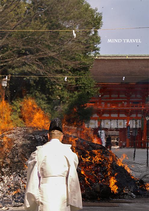 下鴨神社 古神礼焼納式2