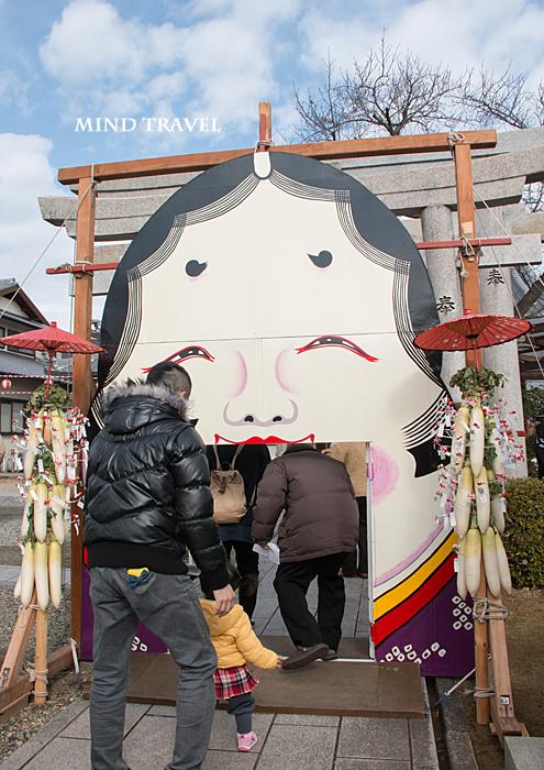 市軸稲荷神社 お多福ゲート