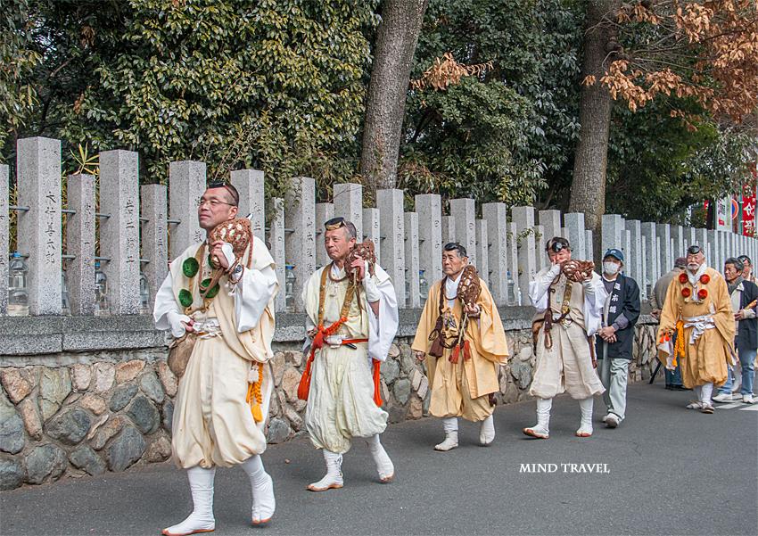 阿比太神社 節分祭