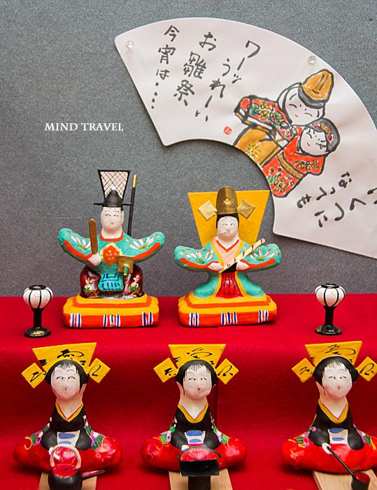 大和な雛祭 張り子の雛人形(福島県三春町)