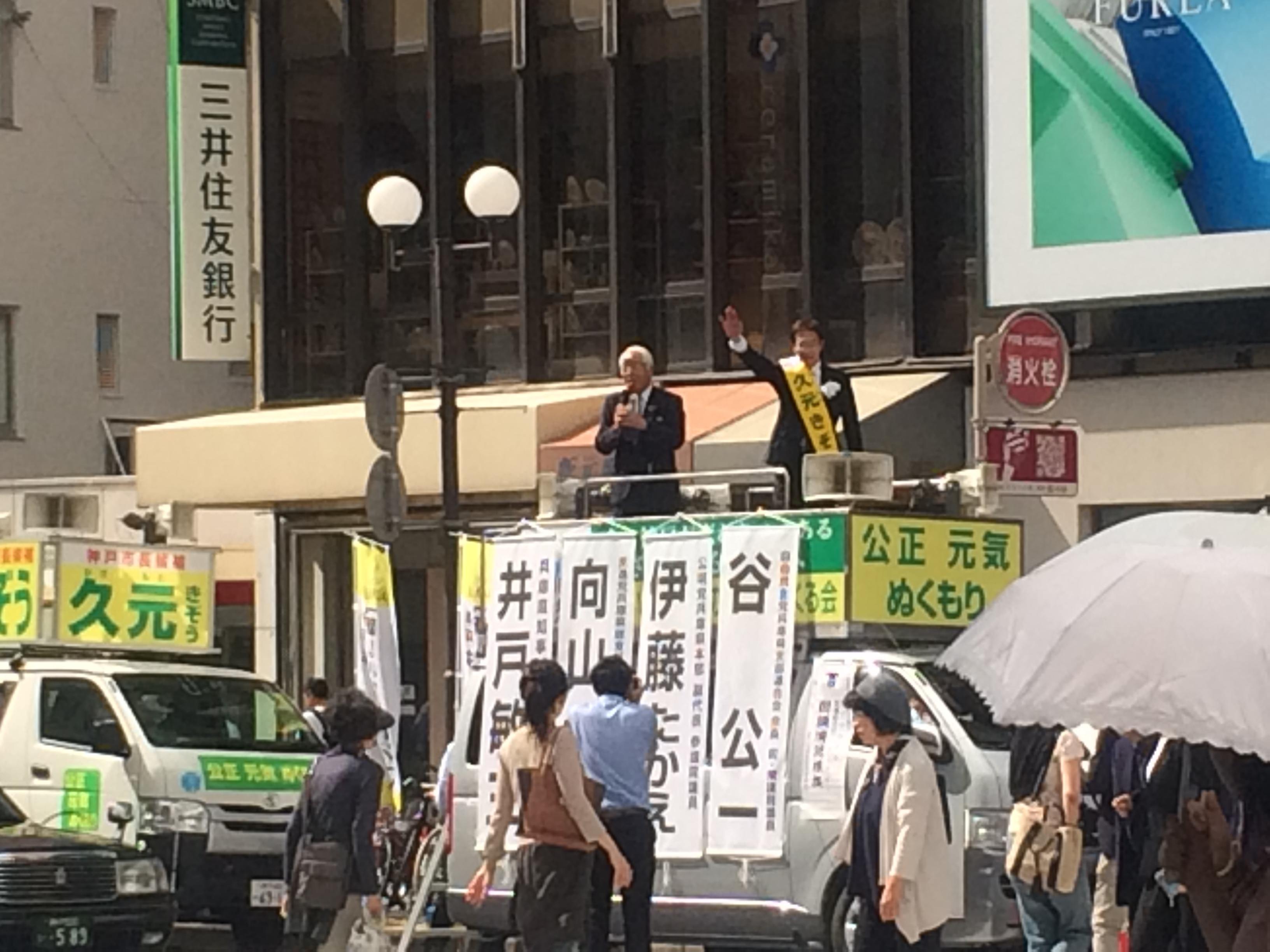20171210神戸市長選回顧