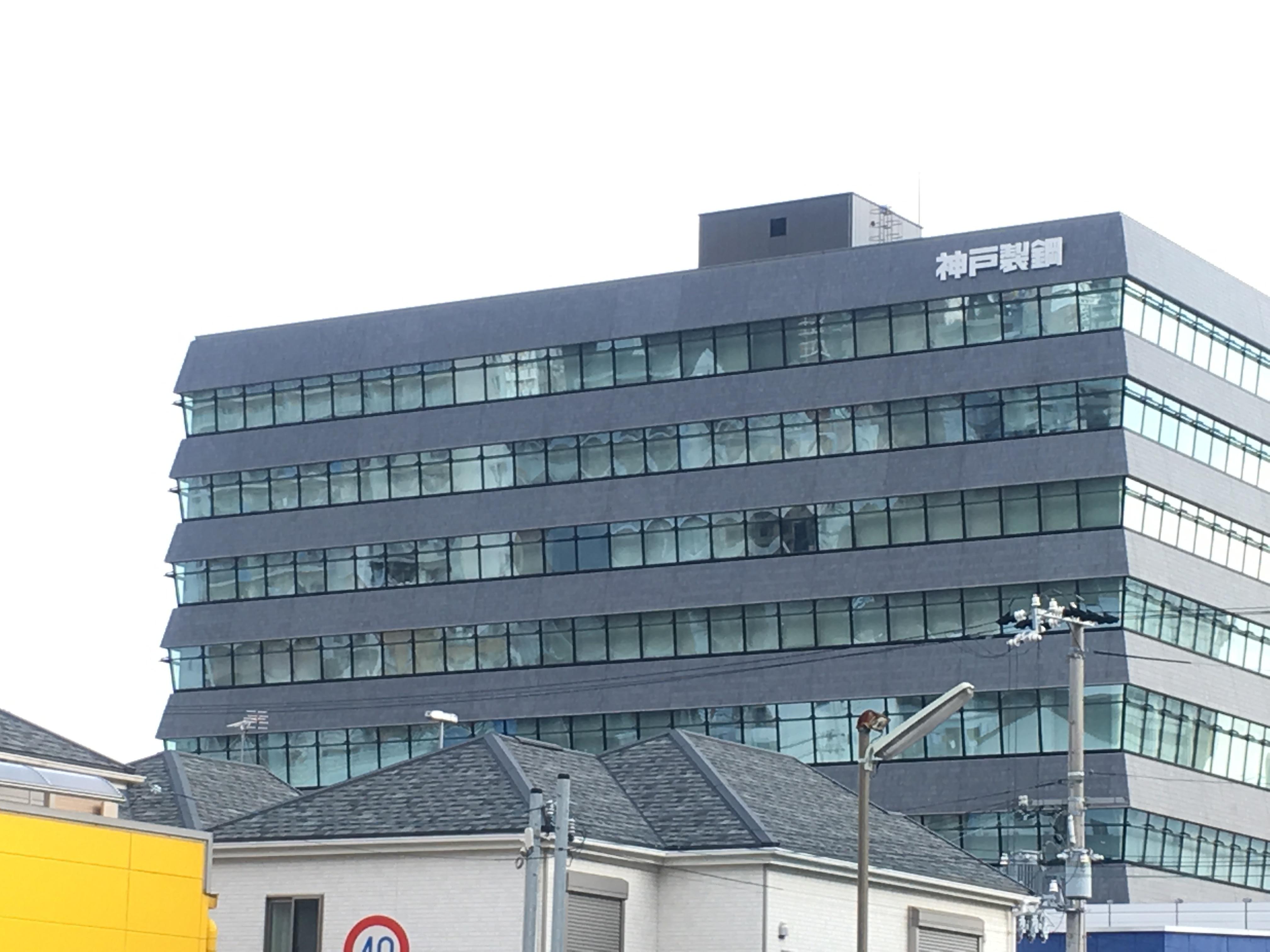 20171221神戸製鋼本社