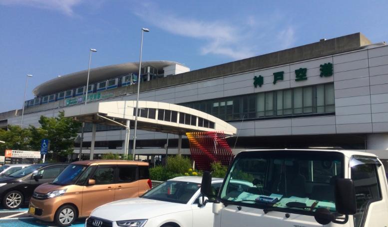 20180101神戸空港ターミナル