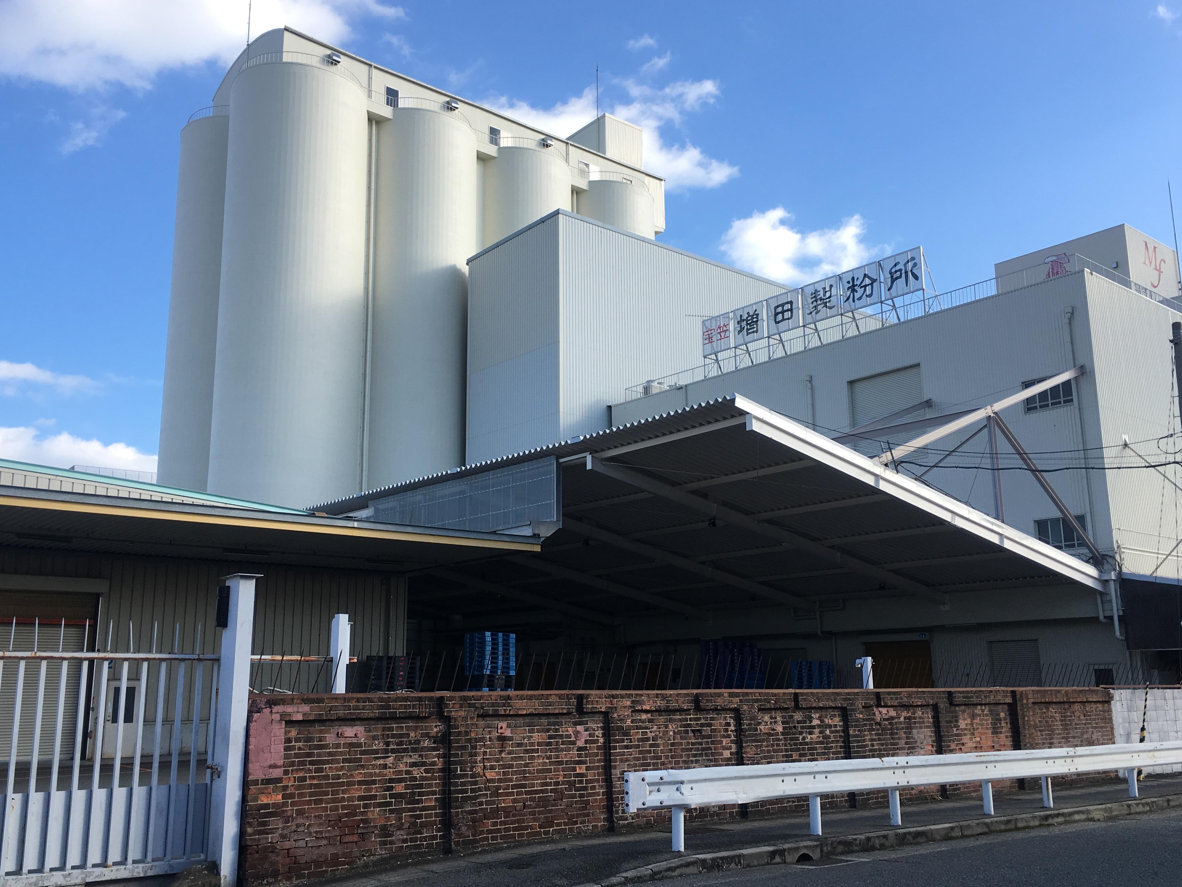 20180115増田製粉所