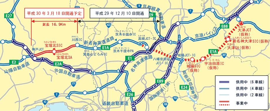 20180125新名神地図