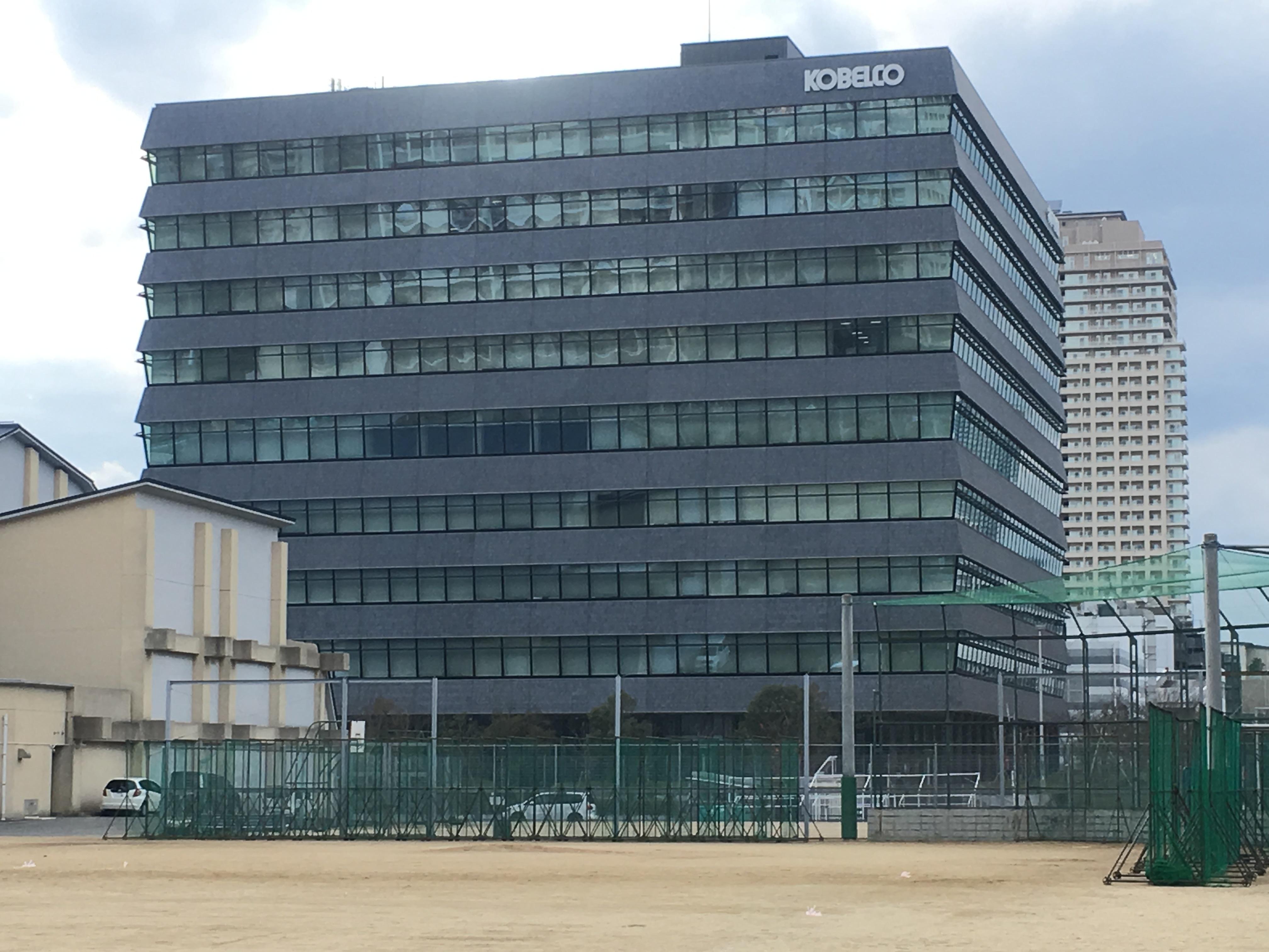 20180214神戸製鋼本社