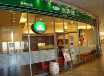 20180222珈琲館けやきウォーク前橋店