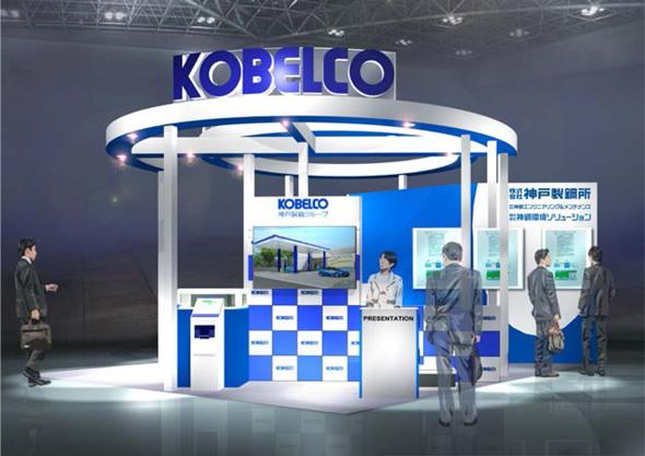20180226神戸製鋼の展示ブースイメージ