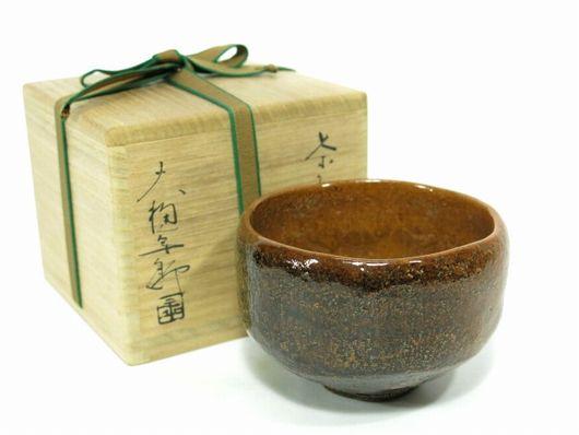 大樋年郎(十代大樋左衛門)作 飴釉茶碗 共箱 茶道具