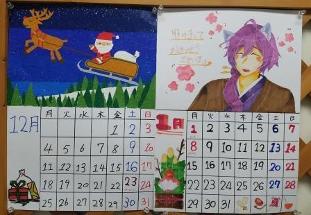 20171204カレンダー1
