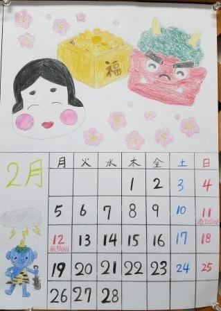 201802カレンダー