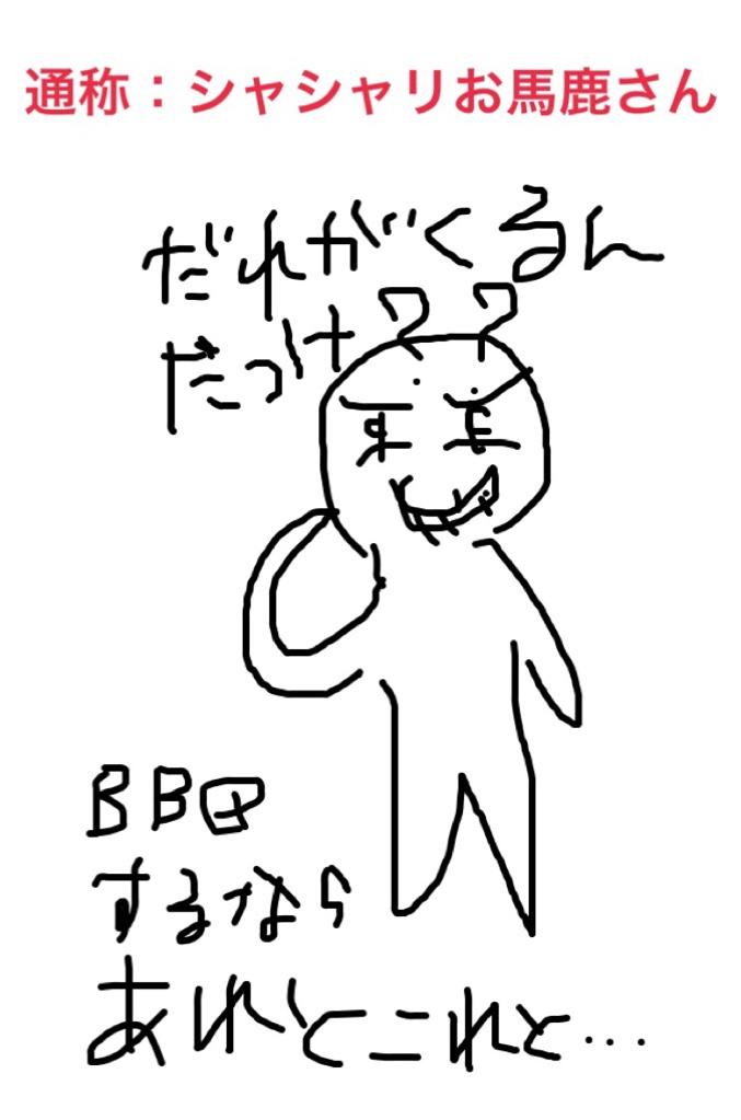 fc2blog_20171231180542c11.jpg