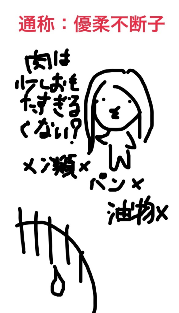 fc2blog_20171231180639a58.jpg