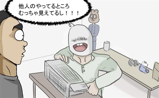 mieterusi - コピー