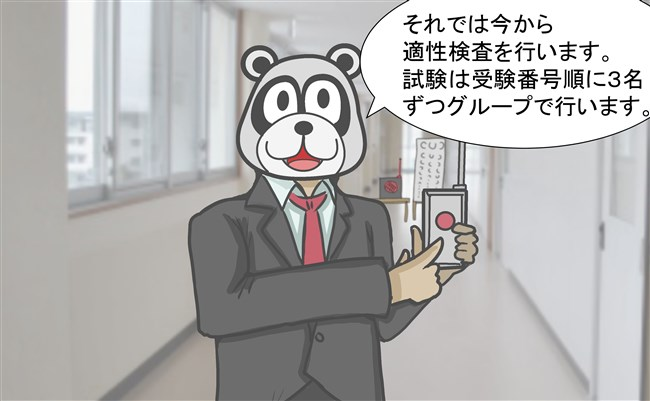 sikenkan - コピー369c
