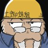https://blog-imgs-118.fc2.com/k/o/d/kodokunogibier/tuchigumogumi.jpg