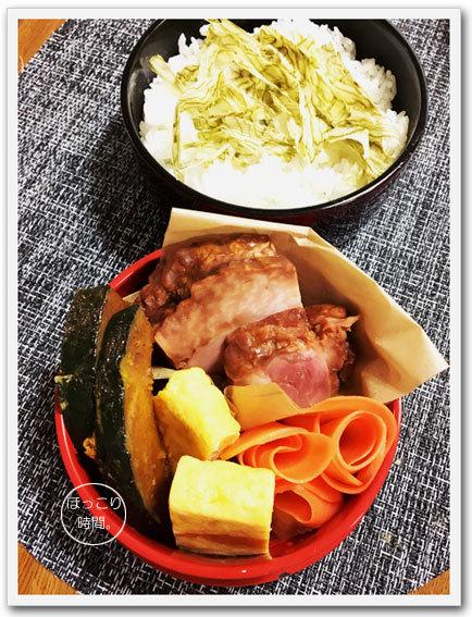 焼き豚弁当