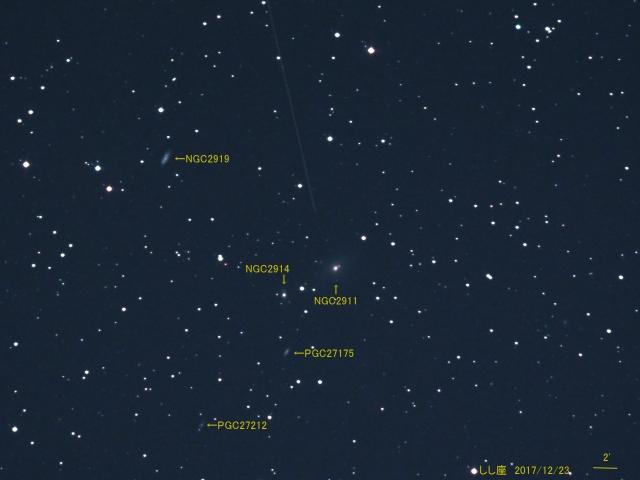 NGC2911_しし座_20171223G_501512x6