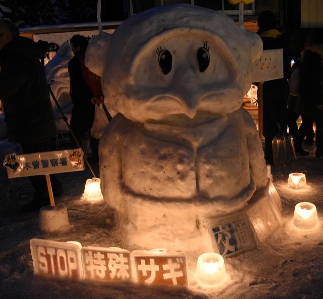 雪灯り散歩路1_雪だるま_20180202F_FFF_0277