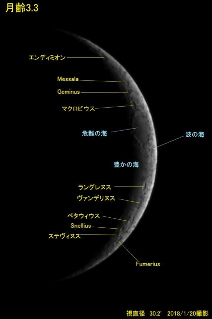 Moon033_20180120_302.jpg