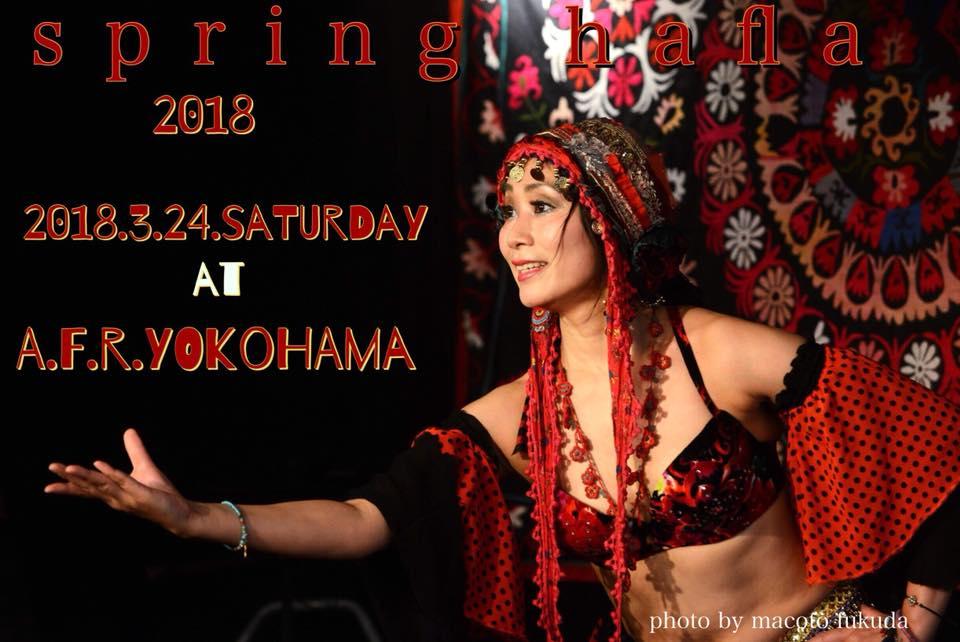 3/24@Yokohama AFR -spring Hafla-開催します。