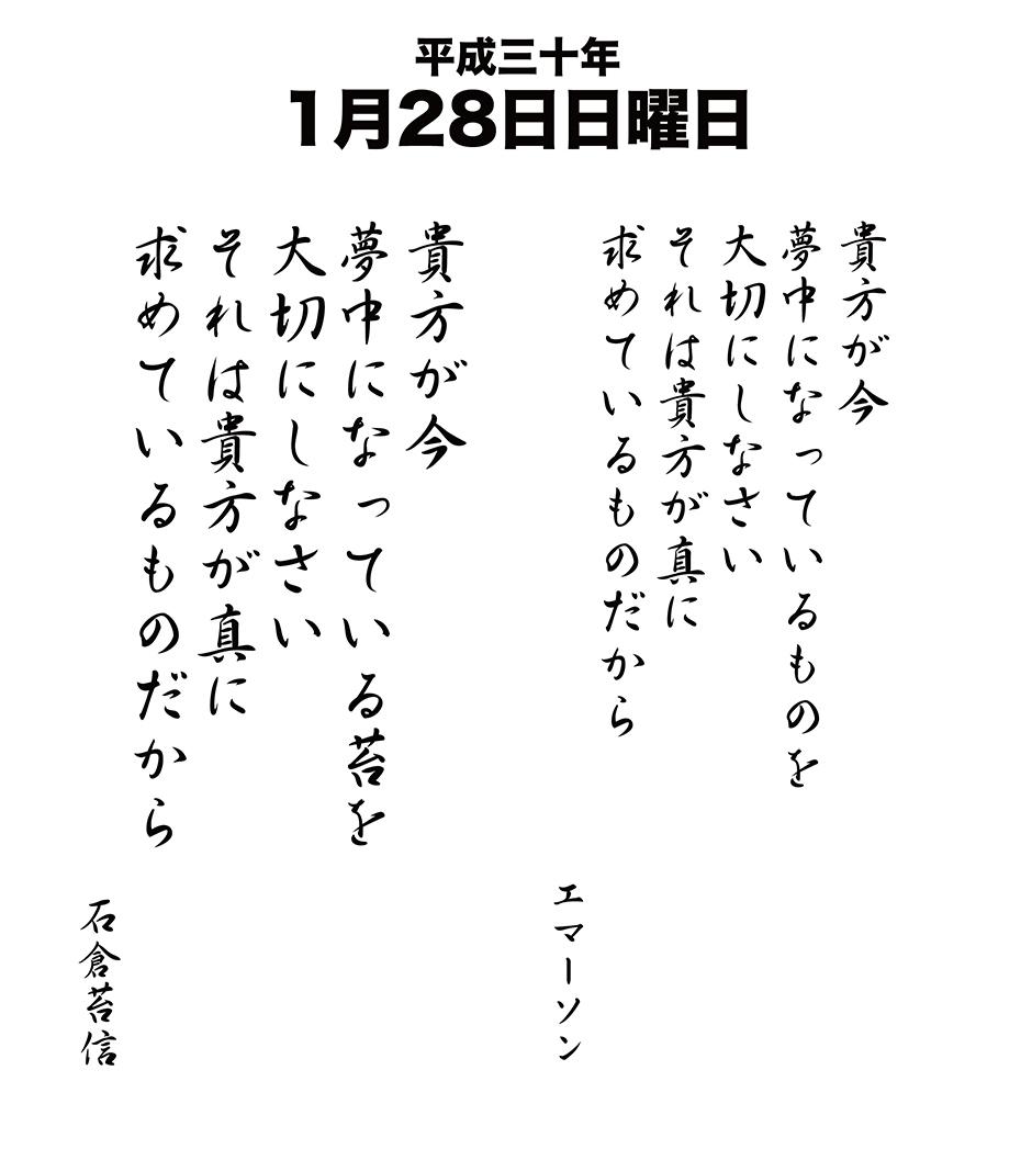 201801140436036f0.jpg