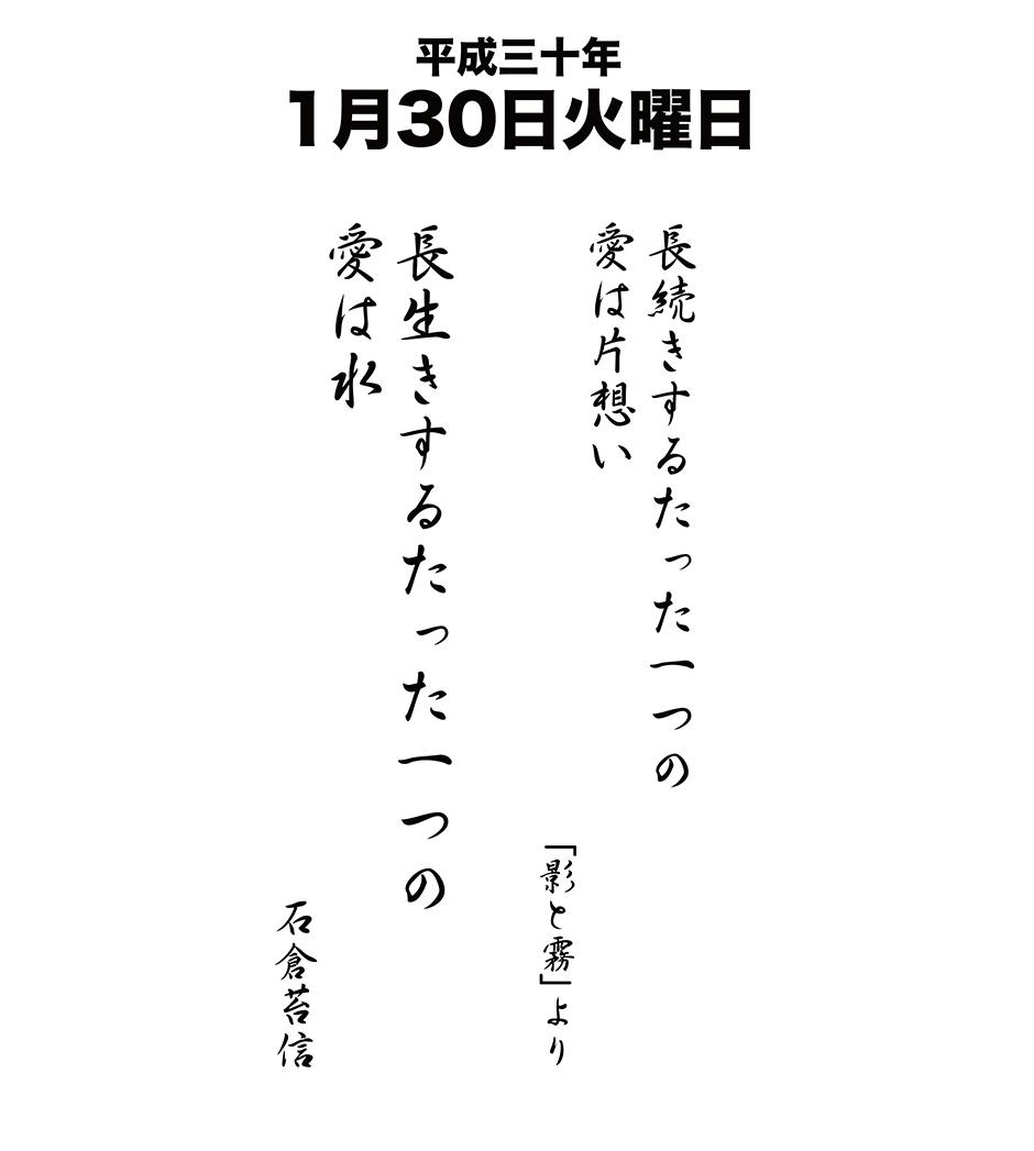 20180114043604656.jpg