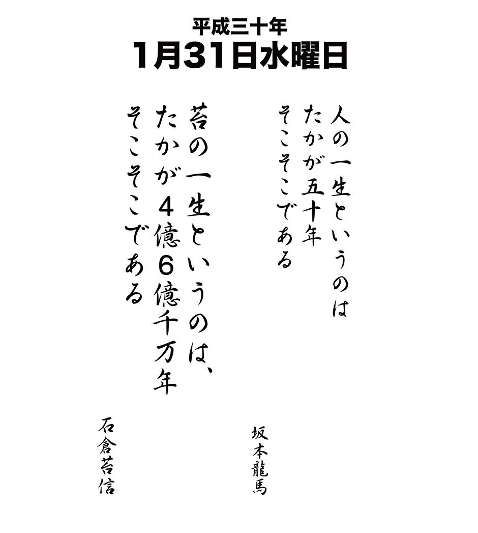 2018011404360615b.jpg