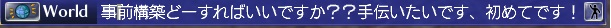 sakebe.jpg