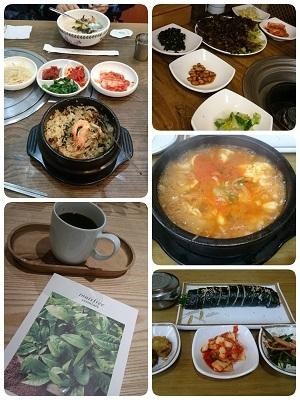 2017.12 Seoul 2