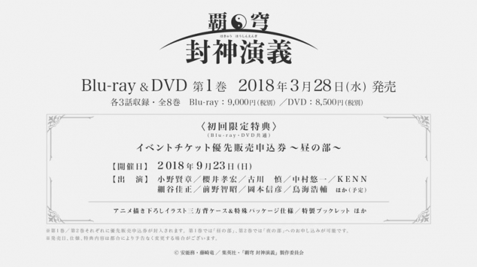2017-12-16_14h13_29.jpg