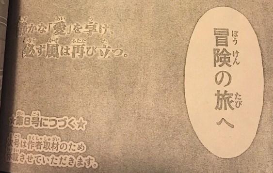 2018-01-10_08h29_25.jpg