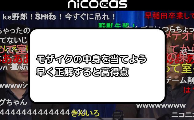 2_20171204094232253.jpg