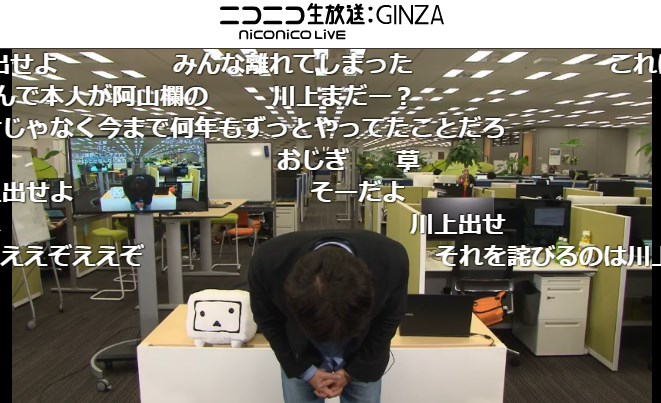 2_201712122016052eb.jpg