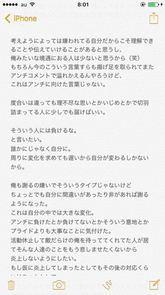 2_20180109194019250.jpg