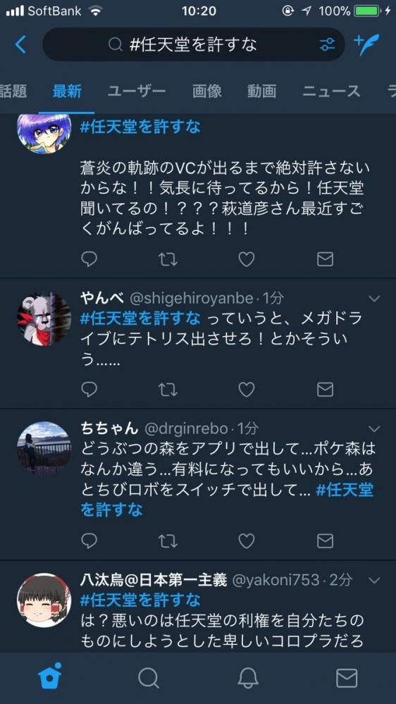 2_20180111124444031.jpg