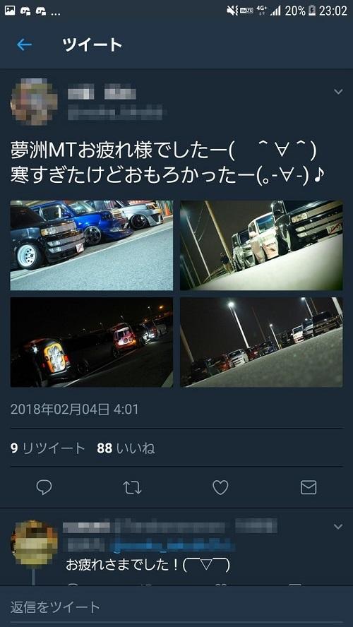2_20180206062618ac1.jpg