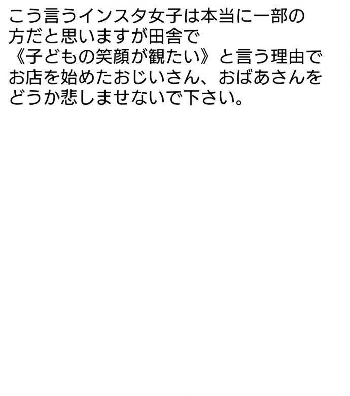 3_20171205213123384.jpg
